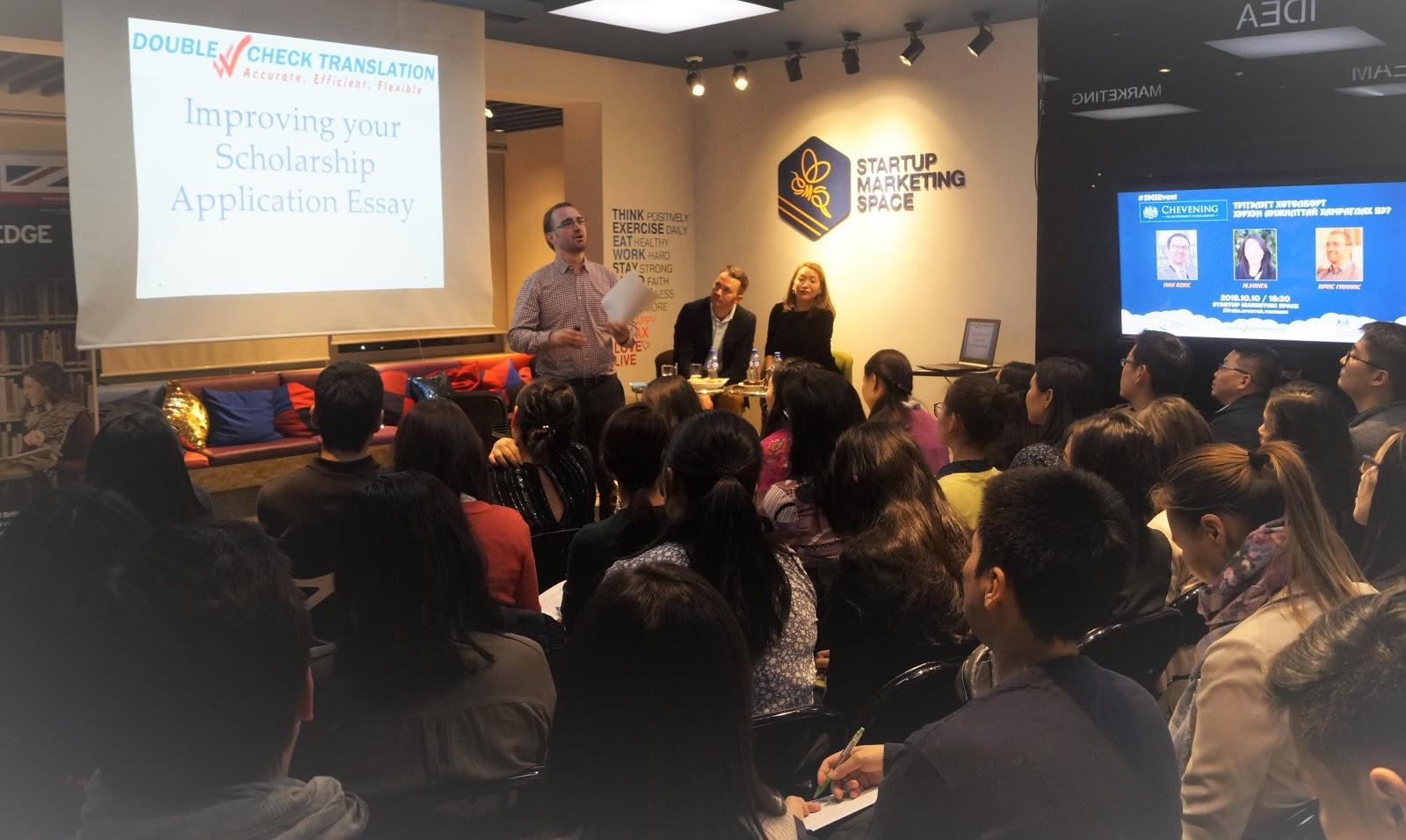 Translation in Mongolia: Chevening Scholarship: Improving