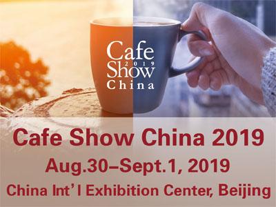Cafe Show 2019