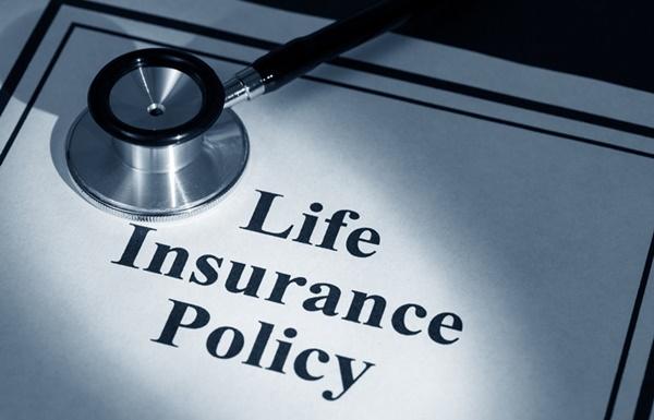 insurance,life insurance,insurans hayat