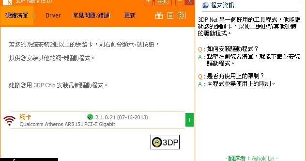 smart data recovery 繁體 中文 免 安裝 版