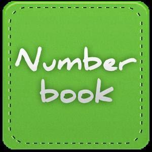 تحميل برنامج نمبر بوك 2020 - نمبر بوك الجديد للاندرويد مجانا اخر اصدار
