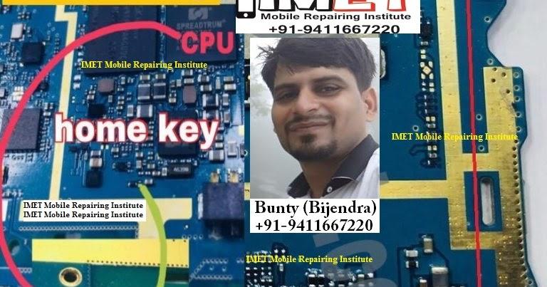 Samsung Galaxy J1 Ace J110H Home Button Key Problem Solution