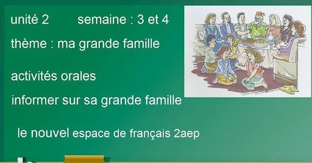 2aep:activités orales Informer sur sa grande famille le nouvel espace u2 sem 3et 4