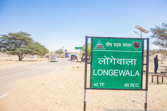 Longewala checkpost