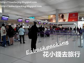 香港国際空港 香港エクスプレス