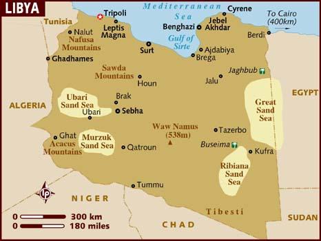 Libya Facts In Hindi