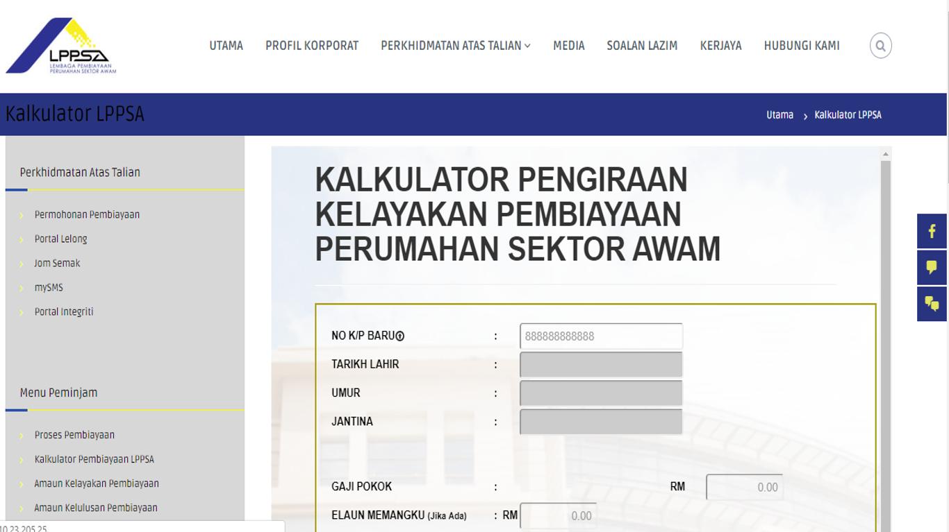 Borang Permohonan Pinjaman Perumahan Lembaga Pembiayaan