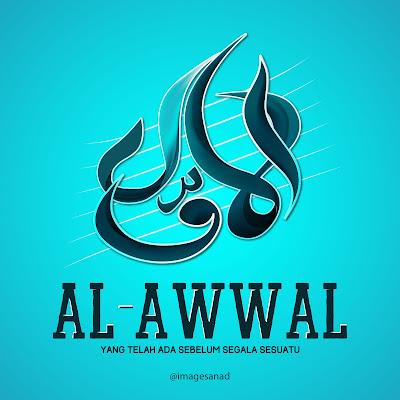 Asmaul Husna - Al Awwal (Yang Maha Awal Mula) - (imagesanad.wordpress.com)