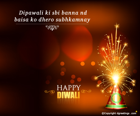 Happy diwali messages wishes greetings quotes in marathi tamil before we start happy diwali 2017 to all of you the internet is filled with diwali wishes and messages in hindi and english but with such a diverse m4hsunfo