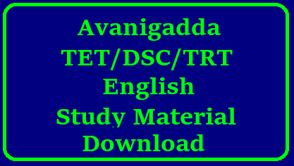 Avanigadda English Study Matrial for TET DSC TRT Download Avanigadda Pragathi Coaching Centre English Study Material for Andhra Pradesh Teachers Eligibility Test AP TET 2017 Download | Telangana DSC TRT 2017 English Study Material Download | Avanigadda English Study Material for AP TET Paper I and Paper II avanigadda-english-study-matrial-for-ap-tet-dsc-ts-trt-download/2018/01/avanigadda-english-study-matrial-for-ap-tet-dsc-ts-trt-download.html