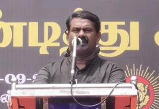 Seeman Speech 23-09-2017 Chennai