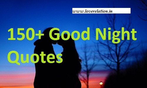 Good Night Inspirational and Love Quotes