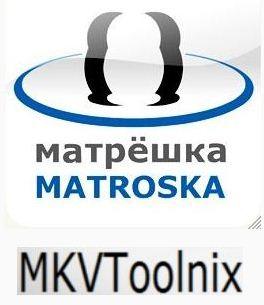 Download MKVToolnix 9.4.2 Final Portable Software