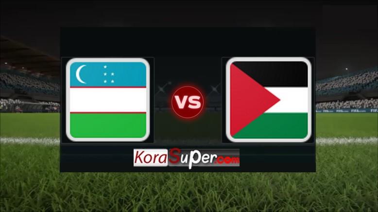 فلسطين وأوزباكستان 05/09/2019