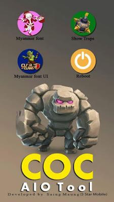 COC နွင့္ပတ္သက္တာ အကုုန္လုုပ္ေဆာင္နုုိင္ေသာ COC Aio Tool  Android App