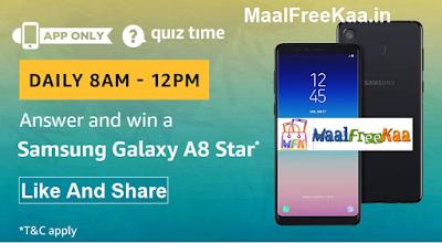 Free Galaxy A8 Star