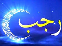 Hukum Puasa Rajab dalam Islam, Sunah atau Haram?
