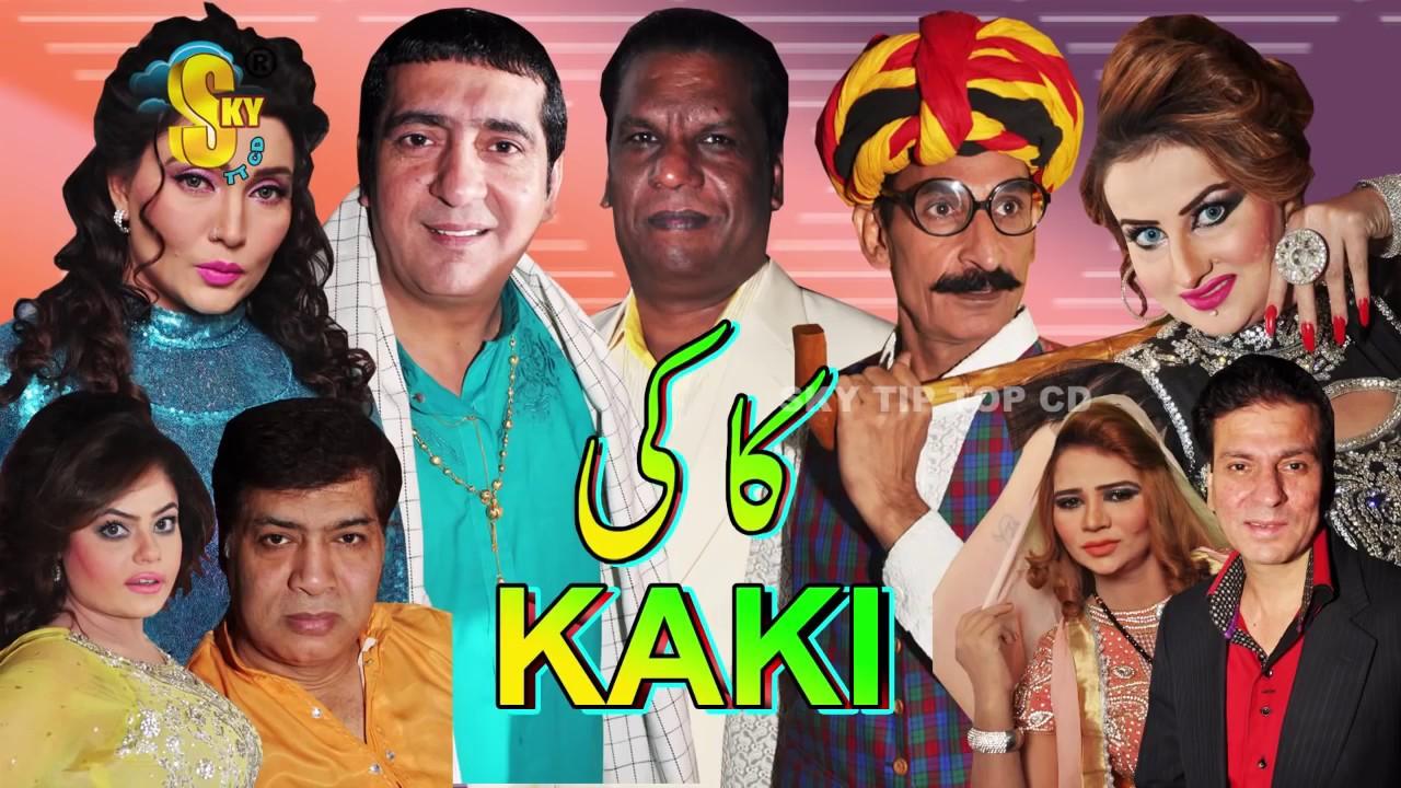 Best Of Zafri Khan Stage Drama Full Stage Drama Clips