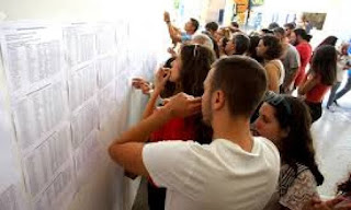 Δείτε τους μαθητές που αρίστευσαν σε Κρέστενα, Ζαχάρω, Πελόπιο, Φιγαλεία