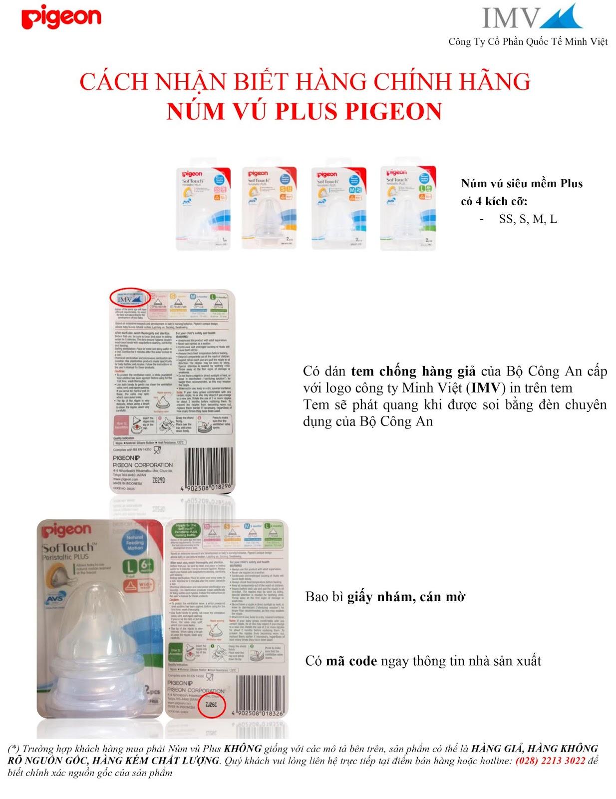 Cách nhận biết hàng chính hãng núm vú Pigeon Plus