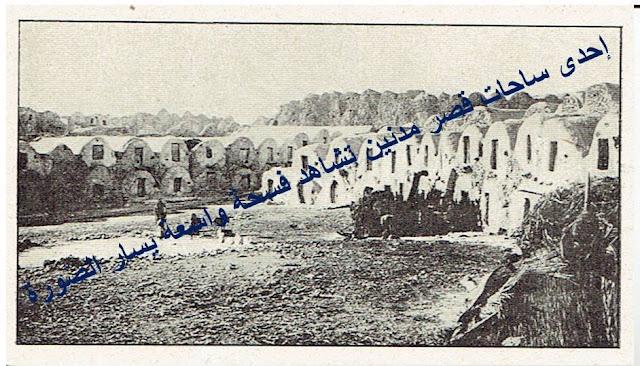 قصر مدنين أم قصور مدنين