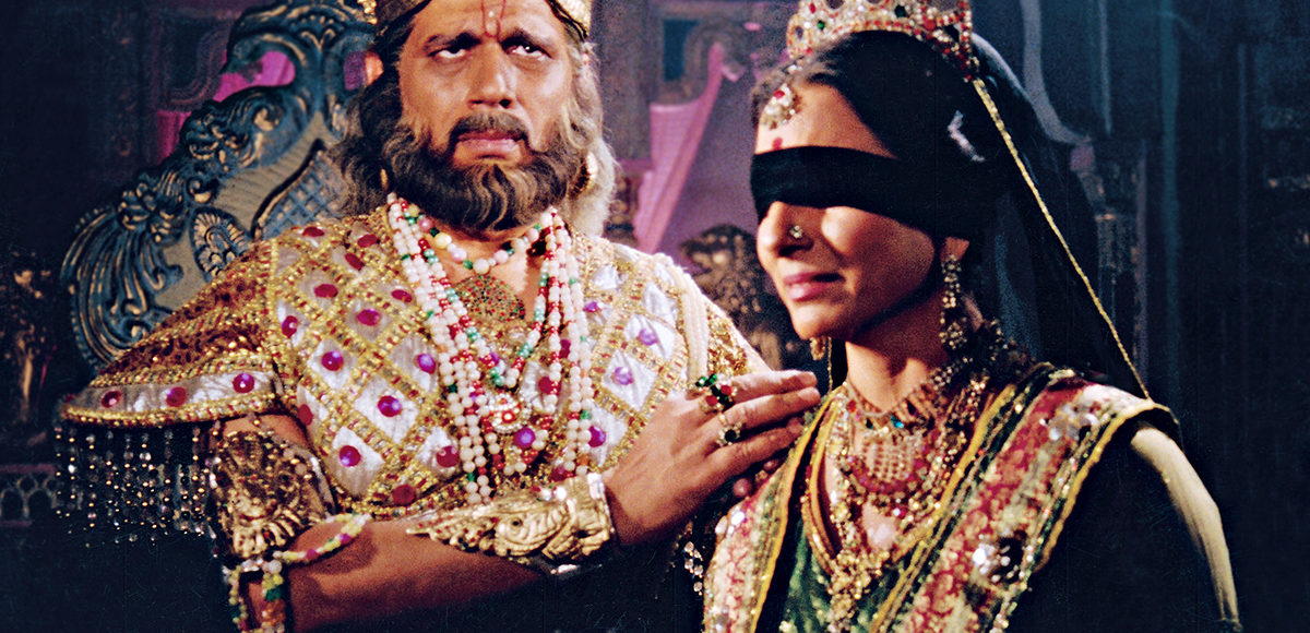 Why Gandhari blindfolding herself in Mahabharata?