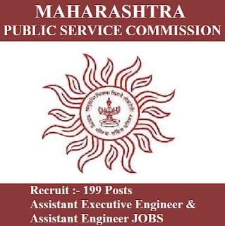 Maharashtra Public Service Commission, MPSC, Assistant Engineer, Graduation, PSC, Maharashtra, freejobalert, Sarkari Naukri, Latest Jobs, mpsc logo