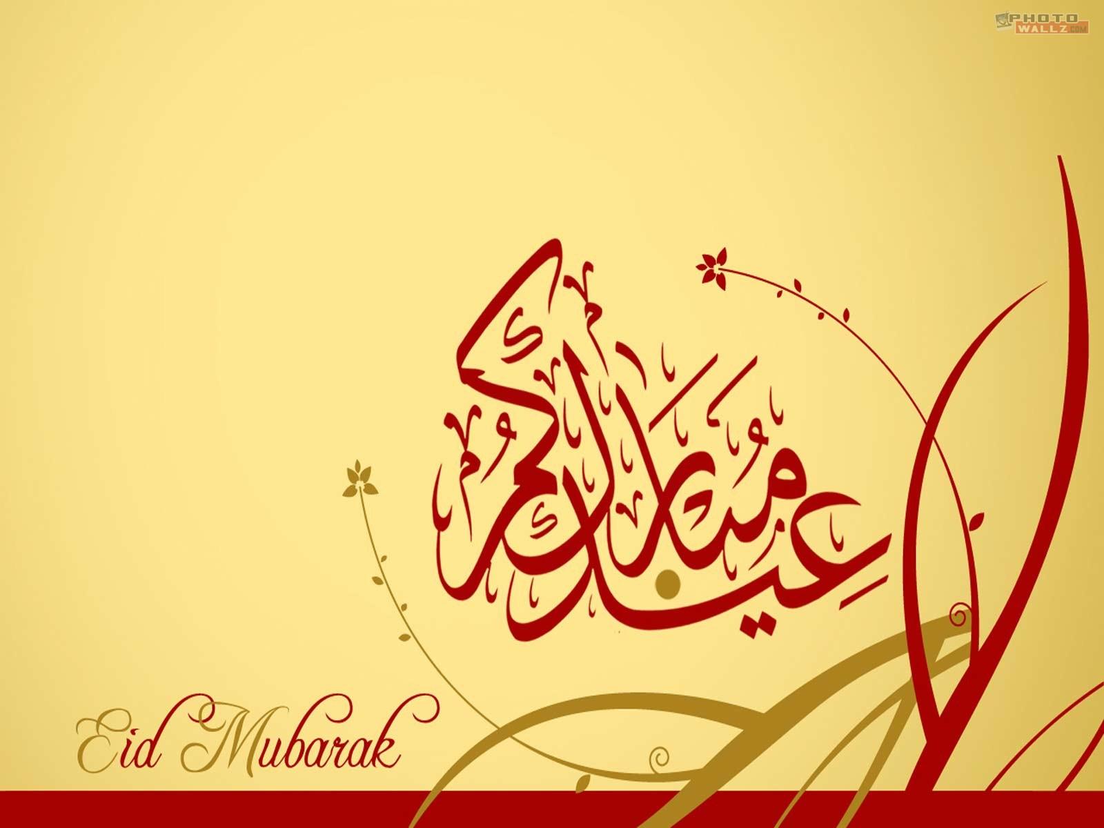 eid mubarak - photo #32