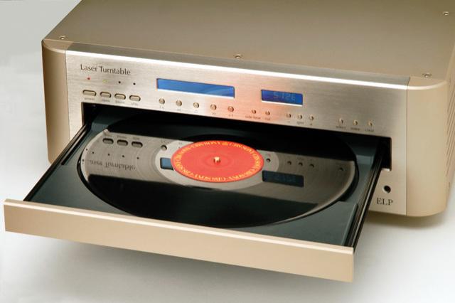 vinyl is back record collection laser vinyl player. Black Bedroom Furniture Sets. Home Design Ideas