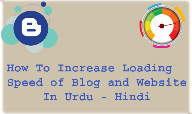 How To Increase Loading Speed Of Blog and Website In Urdu - Hindi Jankari
