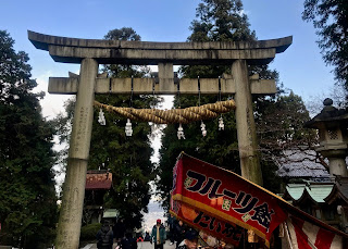 2020 New Year s Pilgrimage to Hozanji (Ikoma, Nara, Japan)