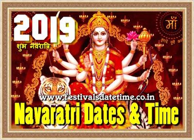 2019 Navaratri Dates & Time in India - नवरात्रि 2019 तारीख और समय - नवरात्रि की हार्दिक शुभकामनायें