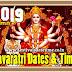 2019 Navratri Dates & Time in India - नवरात्रि 2019 तारीख और समय - नवरात्रि की हार्दिक शुभकामनायें
