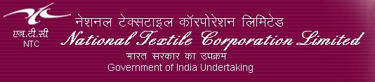 National Textile Corporation Limited Recruitment 2016