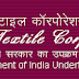 National Textile Corporation Limited Recruitment 2016 For 13 Managerial Posts
