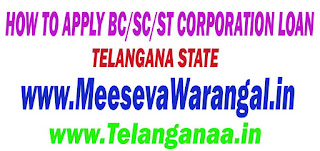 Telangana State ST/SC/BC Corporation Loan Online Apply