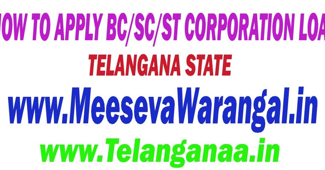 Bc Sc St Corporation Loan Online Apply In Telangana All
