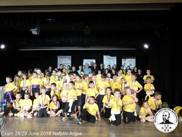 Με επιτυχία οι θερινές εξετάσεις των σχολών Choy Lee Fut Άργους και Ναυπλίου