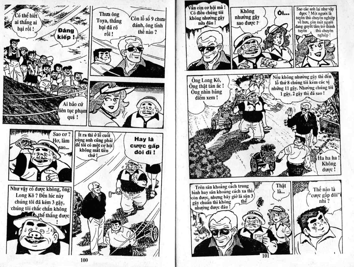 Ashita Tenki ni Naare chapter 1 trang 48