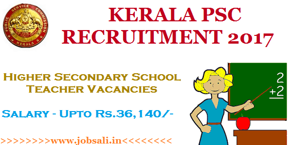 KPSC Online application form, Govt teaching jobs in Kerala, PSC Kerala Vacancies
