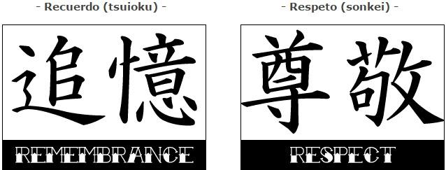 Frases En Japones Para Tatuajes Frasesparatatuajesclub