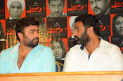 Yevaru movie press meet photos-thumbnail-11