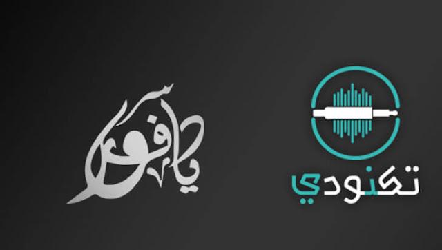 تصميم شعار على الفوتوشوب