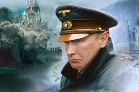 Вашингтон планує знищити путінський режим