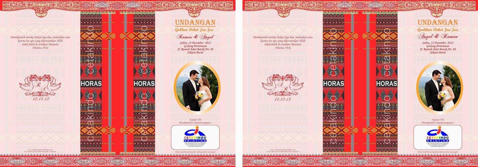 Contoh Undangan Pernikahan Contoh Undangan Pernikahan Batak Simalungun