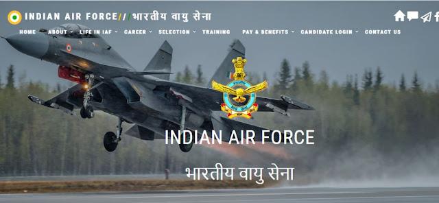 Indian Air Force AFCAT 01/2019 Result