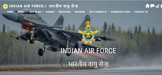 Indian Air Force AFCAT 01/2019  Result Declared