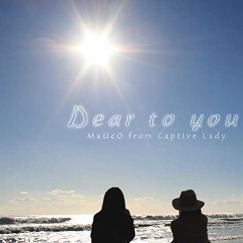 [Single] MaUcO – Dear to you (2015.12.02/MP3/RAR)