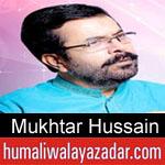https://www.humaliwalyazadar.com/2019/03/mukhtar-hussain-fathepuri-manqabat-2019.html