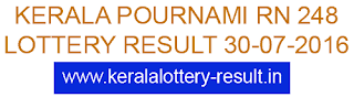 KERALA POURNAMI RN 248 LOTTERY RESULT,Today's Pournami lottery result,31-7-2016 Kerala lottery,Pournami RN-248 result,Kerala lottery result Pournami RN248 today